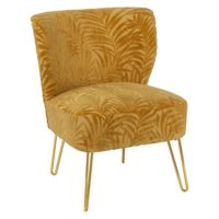 Akello Occasional Chair